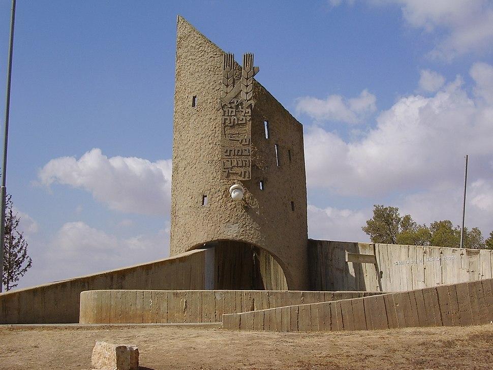 Yiftach Brigade Memorial in the Negev. Israel