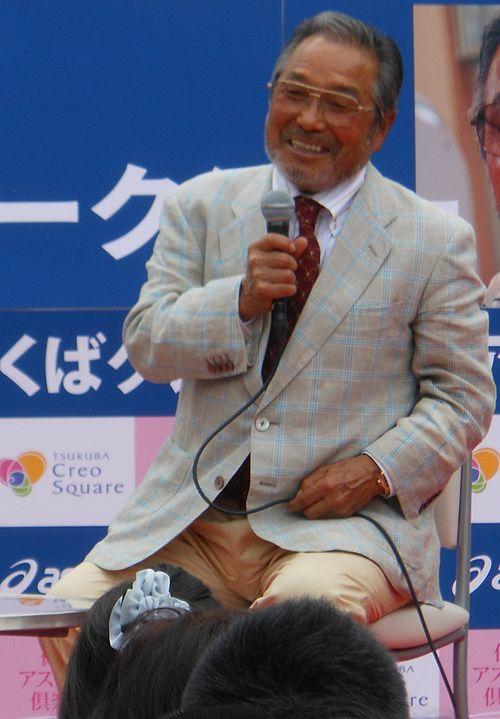 小出 義雄(Yoshio Koide)Wikipediaより