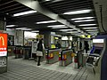 Yotubashi Line Yotubashi station ticket gate - panoramio.jpg