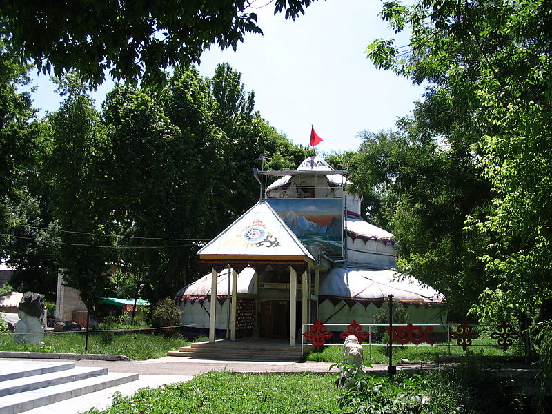 File:Yurt in Osh.jpg