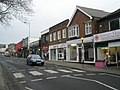 Zebra Crossing in the High Street - geograph.org.uk - 662504.jpg