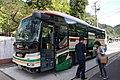 Zentan Bus Yumura Onsen Office06nt3200.jpg