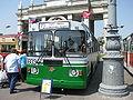 ZiU-6205 in Moscow.jpg