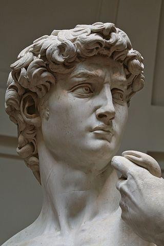 פניו של דוד - הפודקאסט עושים היסטוריה