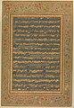'Unwan from the Shah Jahan Album MET DP247710.jpg