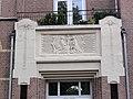's-Hertogenbosch Rijksmonument 522424 St.Janssingel kweekschool relief boven ingang.JPG