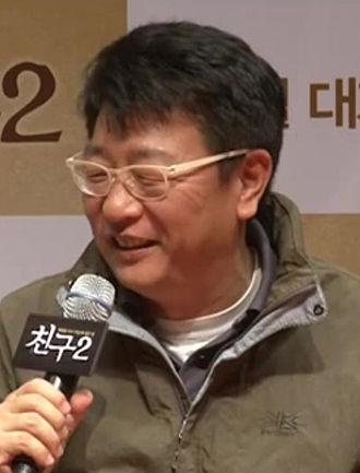 Kwak Kyung-taek - Kwak Kyung-taek on Oct 21, 2013