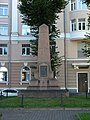 Аптекарская наб. Памятник жертвам взрыва на даче П. А. Столыпина.jpg