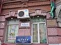 Аптека на ул Чапаева 60 таблички.jpg