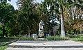 Бачкурине. Пам'ятник воїнам-односельцям.jpg