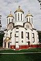 Богоявленська церква м. Острог (мур.).jpg