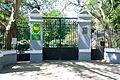 Ботанічний сад ОНУ 02.jpg