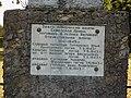 Братська могила радянських воїнів с.Високе 07.jpg