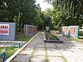 Братська могила радянських воїнів у Біловодах.jpg