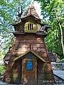 Будинок в Трускавці.jpg