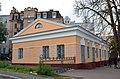 Будинок з крамницями, Покровська вулиця (Київ), 11.JPG