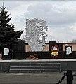 Вечный огонь памяти жертвам осетино-ингушского конфликта.jpg