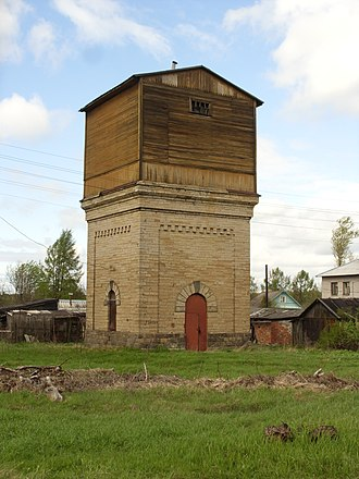 Kirovsky District, Leningrad Oblast - The water tower at Voybokalo railway station