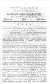 Вологодские епархиальные ведомости. 1897. №06, прибавления.pdf