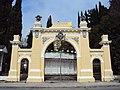Ворота нижние парка «Дендрарий» 02.JPG