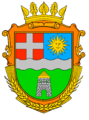 Герб Теофіпольського району.png