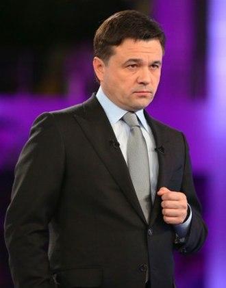 Governor of Moscow Oblast - Image: Губернатор Московской области11
