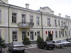 Трудовой договор Академика Петровского улица пакет документов для получения кредита Иркутская улица