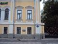 Жилой дом Пятницкая ул дом 43 Замоскворечье Центральный округ Москва.JPG