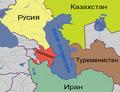 Каспийско море (български).png