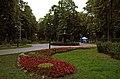 Київ - Маріїнський парк DSC 6624.JPG