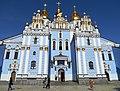 Михайлівський Золотоверхий монастир5.jpg