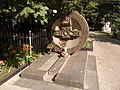 Могила шахматиста Тиграна Петросяна.JPG