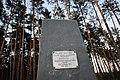 Місце загибелі Ф. Є. Поліщука.jpg