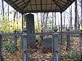 Надгробие К. А. Тона.JPG