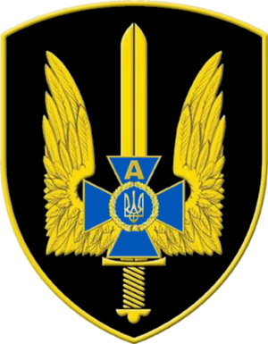 Alpha Group - The badge of SBU Alfa Group.