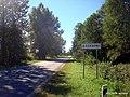 На въезде в деревню Заскорки - panoramio.jpg