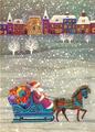 Новогоднаяя почтовая открытка СССР, худ. И, Чернышева, 1989, лицевая сторона.png