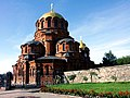 Новосибирск. Собор во имя святого преподобного князя Александра Невского.jpg