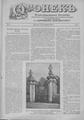Огонек 1901-05.pdf
