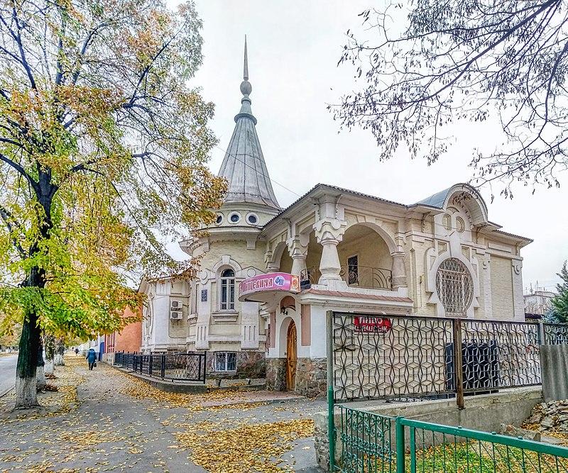 Олександрія Будинок Пищевича 2.jpg