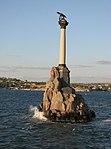 Пам'ятник затопленим кораблям 2.jpg