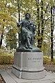Памятник А.С. Пушкину у Святогорского монастыря в пос. Пушкинские Горы.jpg