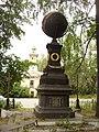 Памятник борцам за власть Советов в Верх-Нейвинском.jpg