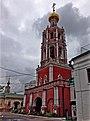 Петровский монастырь - panoramio.jpg