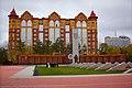 Площадь победы, г.Благовещенск - panoramio.jpg