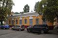 Покровська вул., 11 P1140396.JPG