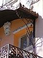 Попниколова къща (Кюстендил).jpg