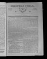 Северная Пчела 1831 №036 (14 фев.).PDF
