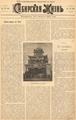 Сибирская жизнь. 1903. №189, прилож.pdf