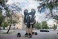 Скульптурная композиция Дружба народов (обратная сторона).jpg
